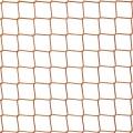 Siatka ochronna przeciwko ptakom Mocna siatka zabezpieczająca przed ptakami sprawdzi się wszędzie tam, gdzie potrzeba solidnej ochrony. Wykonana z polipropylenu o rozmiarach oczek 4,5 x 4,5 cm i grubości siatki 3mm będzie przeszkodą nawet dla najmniejszego ptactwa. Taką siatkę można zamontować na balkonach, oknach czy wykorzystać przy hodowli innych zwierząt by zabezpieczyć by ptaki nie wlatywały tam i nie wyrządzały szkód. Warto zaopatrzyć się w taką ochronę gdyż solidne wykonanie i najwyższa jakość materiału starczą na lata użytkowania.