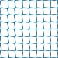 Siatki Gorzów Wlkp - Siatka na kontener Siatka na kontenery czy przyczepki o małym oczku to doskonała ochrona podczas przewożenia mniejszych rzeczy, większych materiałów czy innych, olbrzymich gabarytowo elementów. Wielkość oczek 4,5 x 4,5 cm i grubość siatki 3 mm zatrzymają i ochronią nawet najmniejsze przedmioty by nie wypadły podczas przewożenia. Mocna siatka polipropylenowa sprawdzi się podczas zmiennych warunków pogodowych. Nie ulegnie uszkodzeniom mechanicznym, będzie odporna nawet na ostrzejsze elementy. Wytrzyma wszelkie silne naprężenia.
