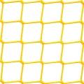 Siatki Gorzów Wlkp - Siatka na regały Siatka na regał do zabezpieczenia magazynu o rozmiarze oczek 4,5 x 4,5 cm i grubości siatki 3 mm doskonale sprawdzi się by uchronić przed spadnięciem z góry magazynowanych materiałów. Będzie stanowić ochronę i komfort dla pracowników magazynu. Wytrzymały materiał jakim jest polipropylen sprawdzi się nawet przy silnych naprężeniach, nie ulegnie uszkodzeniu pod wpływem czynników mechanicznych. Jednym słowem doskonale zabezpieczy każdą przestrzeń w magazynie, tak regały, jak i inne miejsca konieczne do ochrony.