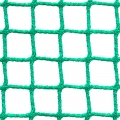 Siatki Gorzów Wlkp - Gęsta siatka magazynowa Gęsta siatka na regały do magazynu o rozmiarze oczka 2 x 2 cm i grubości siatki 2 mm doskonale sprawdzi się jako zabezpieczenie przedmiotów nawet najmniejszych rozmiarów. Małe oczko siatki sprawi, że zatrzyma ona każdy element, który niespodziewanie mógłby spaść z góry. Trwały materiał jakim jest polipropylen zapewni doskonałą solidność i doskonałą jakość wykonania. Siatka będzie odporna na wszelkie uszkodzenia mechaniczne czy nawet silne naprężenia, dlatego z powodzeniem można ją zamontować na wszystkich regałach w magazynie.