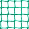 Siatki Gorzów Wlkp - Siatka z małym oczkiem - na rusztowanie Siatka na rusztowanie o małym oczku 2 x 2 cm i grubości siatki 2 mm idealnie sprawdzi się na większych czy mniejszych budowach i ochroni przede wszystkim ludzi, którzy pracują na wysokościach. Zabezpieczy także ostre przedmioty, narzędzia czy inne elementy, by nie spadły na dół. Trwały i mocny materiał stosowany do wytworzenia siatki czyli propylen to idealne tworzywo, które sprawdzi się w każdych zmiennych warunkach pogodowych, będzie sprężyste i elastyczne i idealnie dopasuje się do każdego rusztowania bez względu na rozmiary i wielkość.